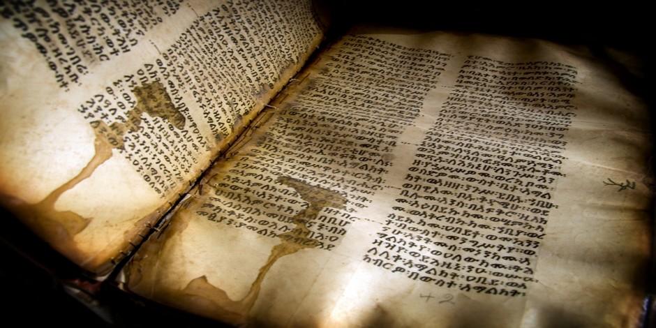 Bible éthiopienne